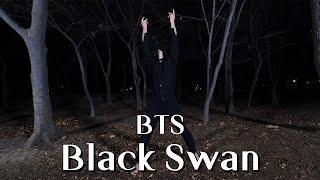 야외에서 맨발로춘다!!  BTS (방탄소년단)