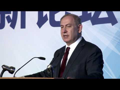 PM Netanyahu's Remarks at Israel-China Business Summit