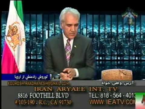 Iran Aryaee 06-29-2014 ایران آریایی با آرین وطن خواه