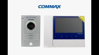seven cameras   video intercom commax