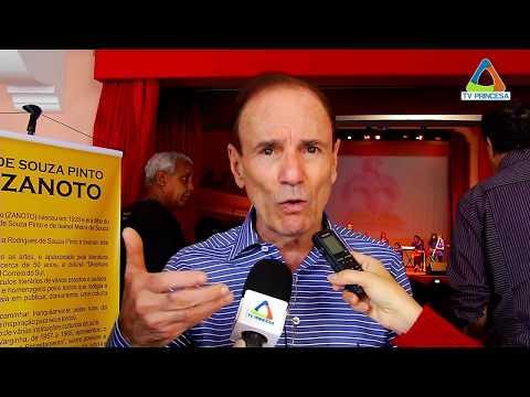 (JC 04/10/17) Prefeito Antônio Silva fala sobre doação de terreno para construção de novo fórum
