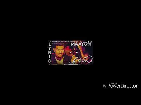 Vijay Mersal Maayon Song Unreleased
