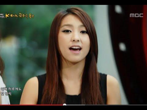 SISTAR.MAYTREE- Maboy, 마보이, DMZ Peace Concert 'K-Rock, 하모니를 품다' 20130814