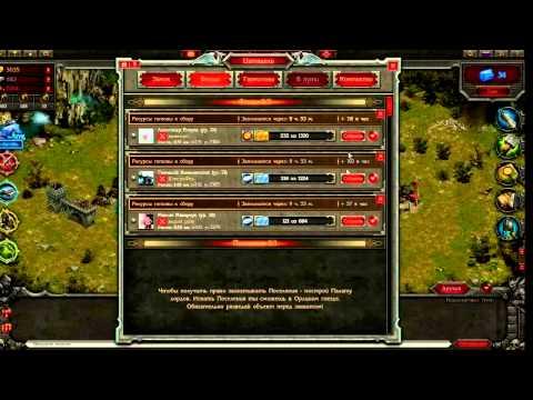 Видео обзор онлайн игры Войны Престолов