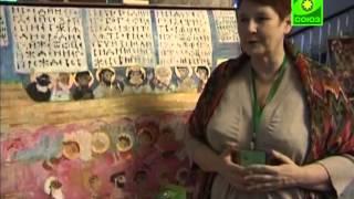 Выставка московской художницы Елены Черкасовой