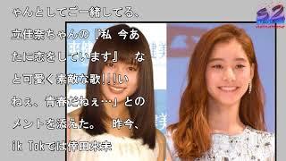 """土屋太鳳&新木優子""""チアダン姉妹""""動画が話題 Tik Tokで人気の「今日好..."""