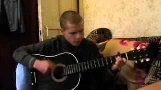 Под гитару-Наркоман