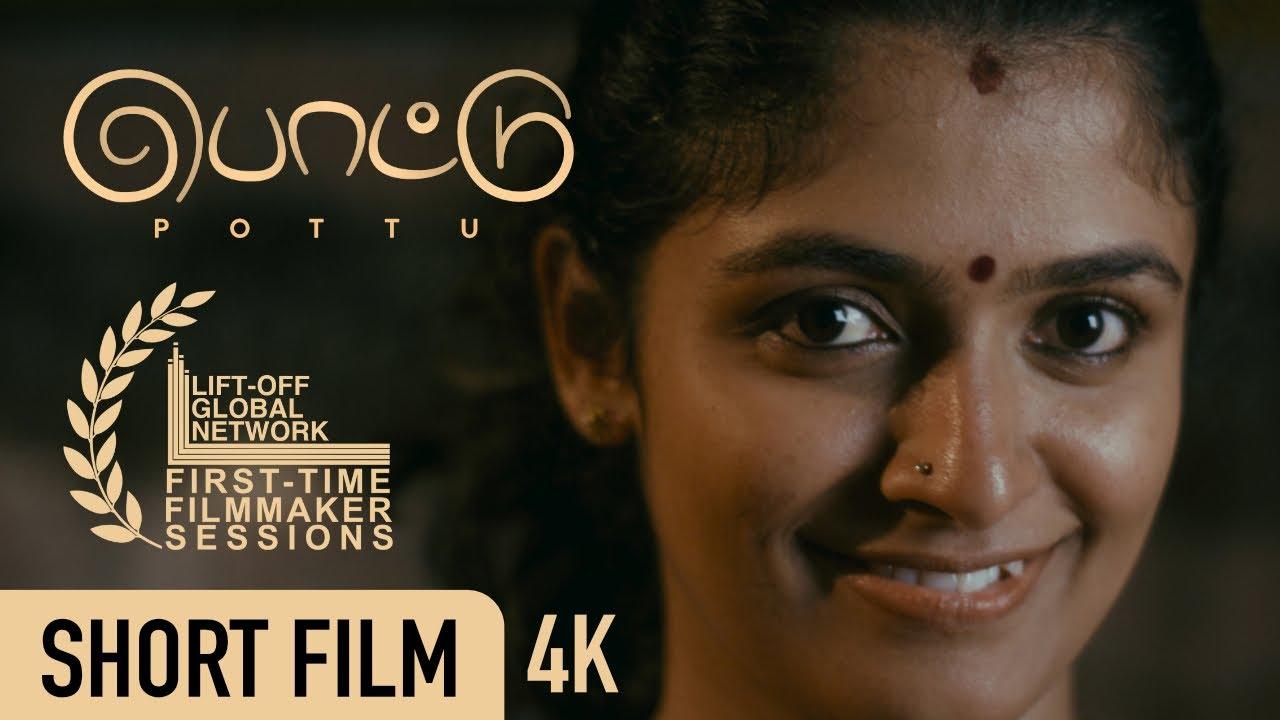 Download Pottu (2021) Tamil Short film - Navayuga Kugarajah   Short film   4K   AGNA   Thrii Production