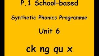 BLBYMS Primary 1 Phonics Programme: Unit 6 (ck qu ng x )
