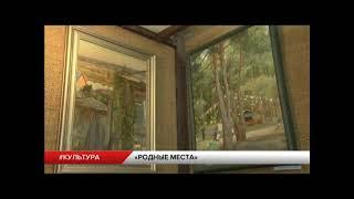 Новости Рязани 15 мая 2019 (эфир 19:00)