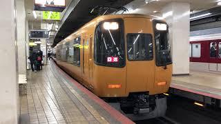 旧塗装同士!近鉄22000系+12200系 AS21+NS47 (回送米野行き) 近鉄名古屋発車