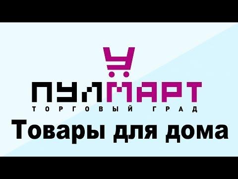Интернет магазин натуральных продуктов для сыроедов в СПб