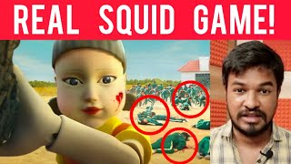 Real Squid Game Explained | Tamil | Madan Gowri | MG