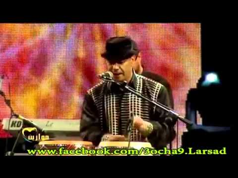 chanson larsad mp3