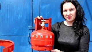 Газовый баллон на 5 литров(Газовый баллон на 5 литров - страна производитель Белорусь. Купить со склада в Киеве. Цена оптовая, наличие...., 2016-06-08T15:46:32.000Z)