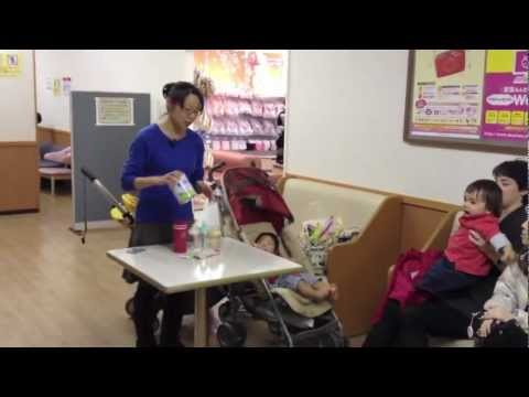 How to make baby milk formula in Japan - demonstration by Tomoko