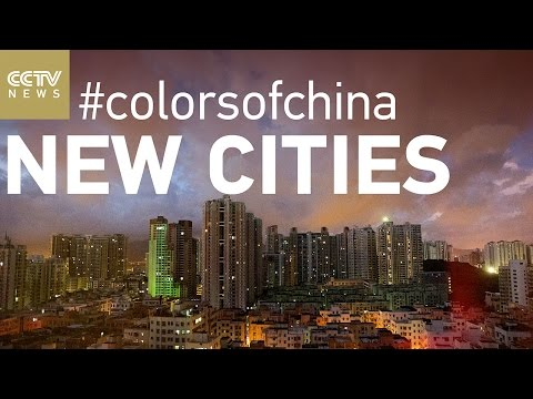New Cities: Shuiwei village in Shenzhen