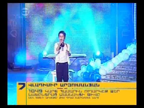 Armenia 2010: Vladimir Arzumanyan - Mama