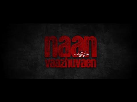 Naan Vaazhuvaen | நான் வாழுவேன்  | Godson GD | Giftson Durai