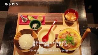 詳しくはこちら→https://letronc-m.com/1507?ref=yt 東京メトロの銀座駅...