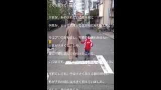 佐々木清次 - 涙は誰のせい