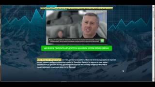 Видео 18. Как заработать деньги  Почтовый робот