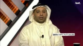مرايا: نداء حيدر لشيعة الكويت والخليج