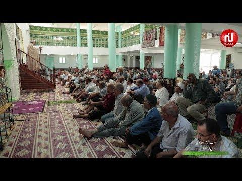 صلاة الجمعة 21 سبتمبر 2018 جامع الهادي - الكاف