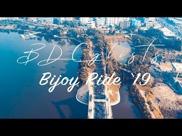 BDCyclists Bijoy Ride 2019 || HD