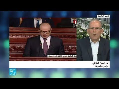 جلسة عامة في البرلمان التونسي للتصويت على حكومة إلياس الفخفاخ  - نشر قبل 4 ساعة