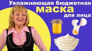Бюджетная маска для лица из сметаны и яйца Как ухаживать за собой дома
