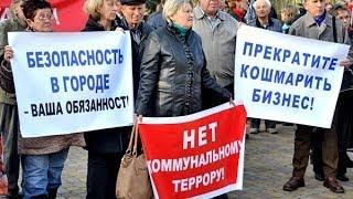 Сочи: митинг возле резиденции Путина