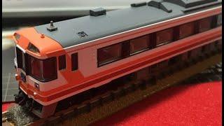 New!TOMIX  キハ183-500系特急ディーゼルカー(北斗)5両セット(2021.05.21到着)
