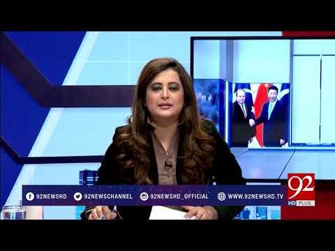 Newsroom - 06 December 2017 - 92NewsHDPlus