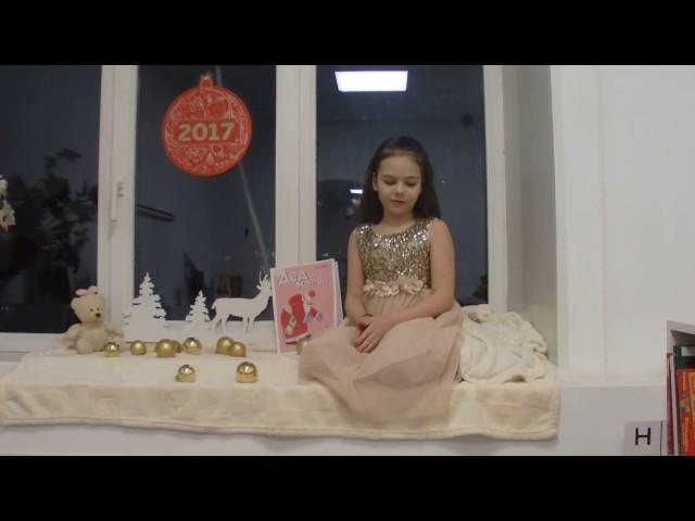 Изображение предпросмотра прочтения – АнастасияКостицына читает произведение «Дед Мороз» (Игебаев Абдулхак)