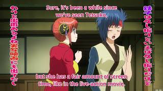 Gintama News Promoting Gintama Since 2010. Gintama by the people, t...