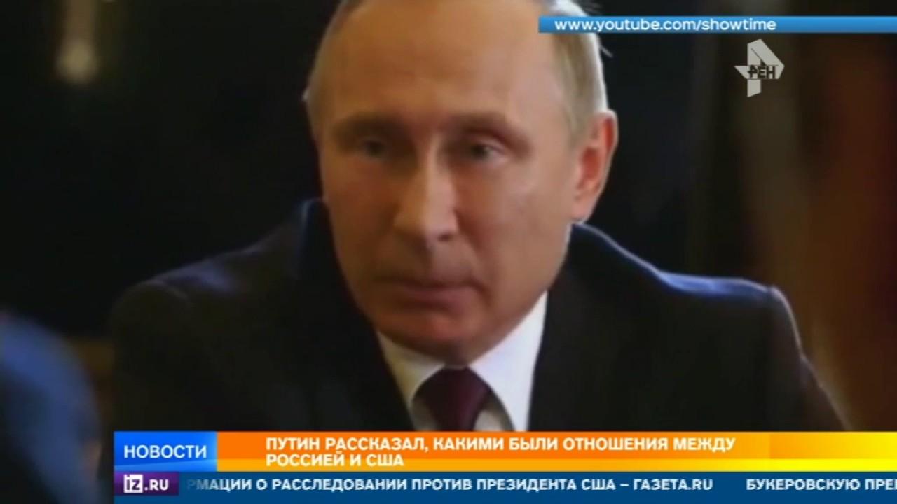 Город брянка луганской области новости