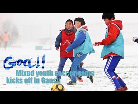 "Live: Goal! Mixed youth soccer game kicks off in Gansu走进西北深山,感受狂热的中连川小学""足球队"""
