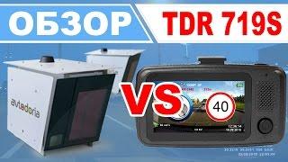 Видеорегистратор Trendvision TDR 719S GPS информатор
