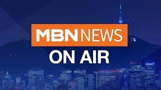 """[MBN LIVE/뉴스특보] 정부 """"국내 9번째 사망자, 신천지대구교회 확진자의 접촉자"""" - 2020.2.25 (화)"""