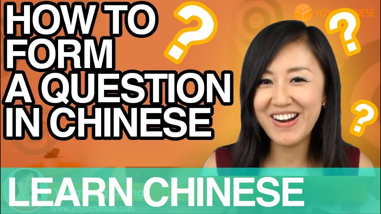 Beginner Mandarin Chinese - YouTube