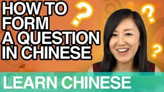 How to form a question in Chinese - Google Hangout with Yangyang (Q&A)