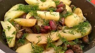 Томленая картошечка с куриными сердечками в духовке! | Вкусный ужин!