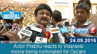 Actor Prabhu reacts to Visaranai movie being nominated for Oscars | News7 Tamil