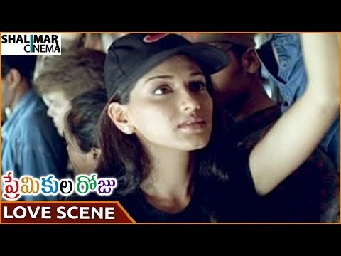 Premikula Roju Movie || Kunal & Sonali Bendre Best Love Scene || Kunal, Manivannan || Shalimarcinema