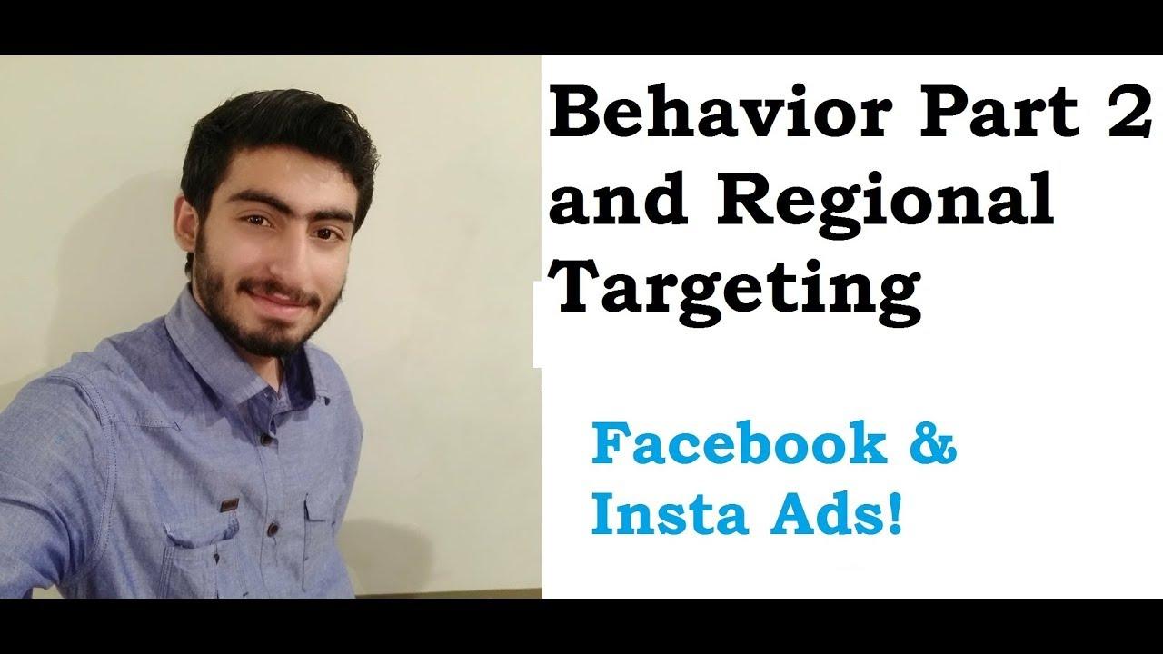 7. Facebook Ads tutorial in Urdu/Hindi | Behavior part 2 and Regional Targeting in Facebook Ads