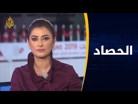 ???? الحصاد - #تونس اختارت رئيسها الجديد  - نشر قبل 11 ساعة