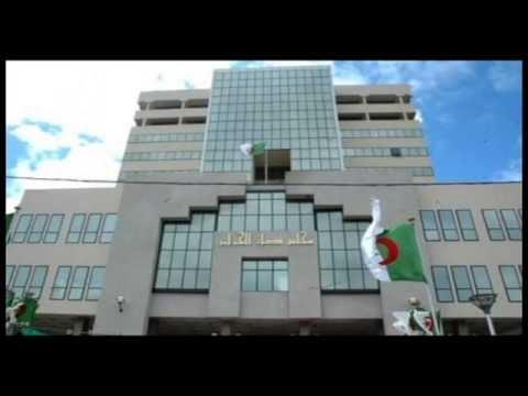 Université d'Alger Bled el hogra