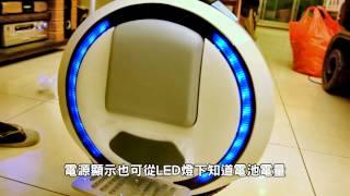 台灣 ninebot one 電動獨輪車,來了~開箱文 (體感車 平衡車就找-亞果貿易) 非飄移車 妞妞車 thumbnail
