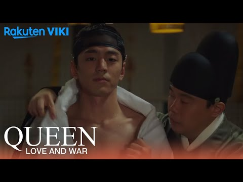 Queen: Love And War - EP4 | King's Bath